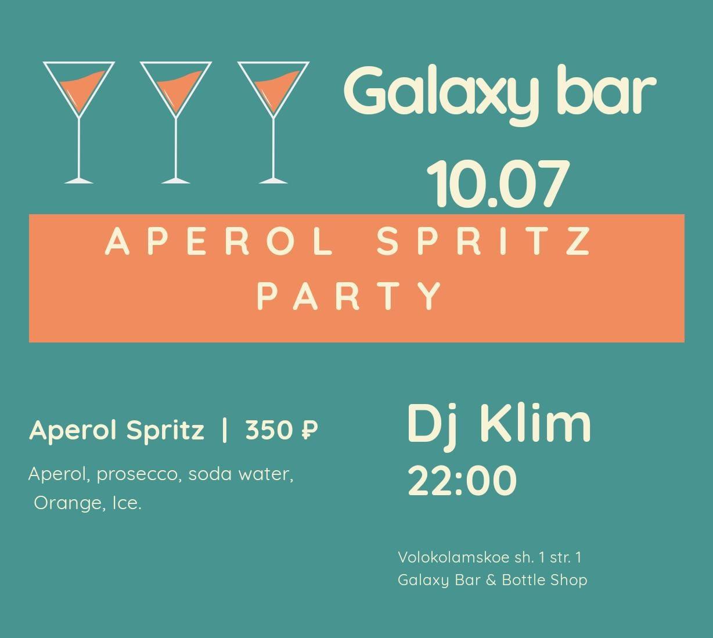 Aperol summer party